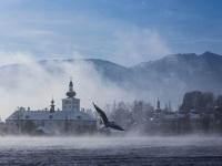 Cold Lake, Austria